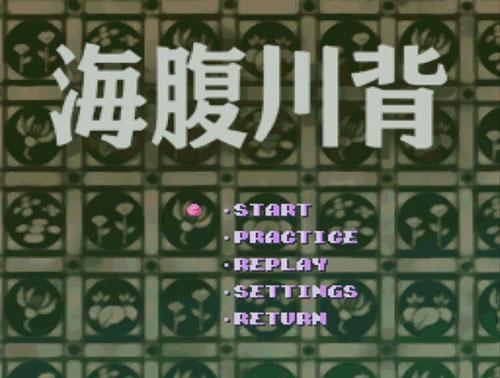 GAME-0013805_03.jpg