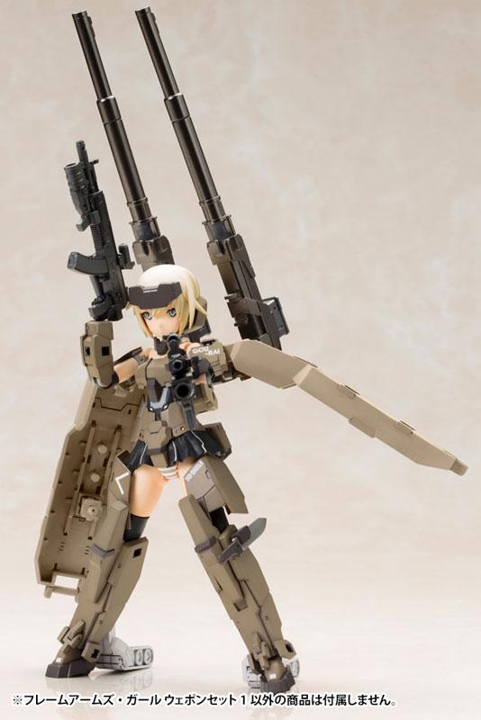 kotobukiya / FRAME ARMS GARL / FG007 轟雷 / 武器組