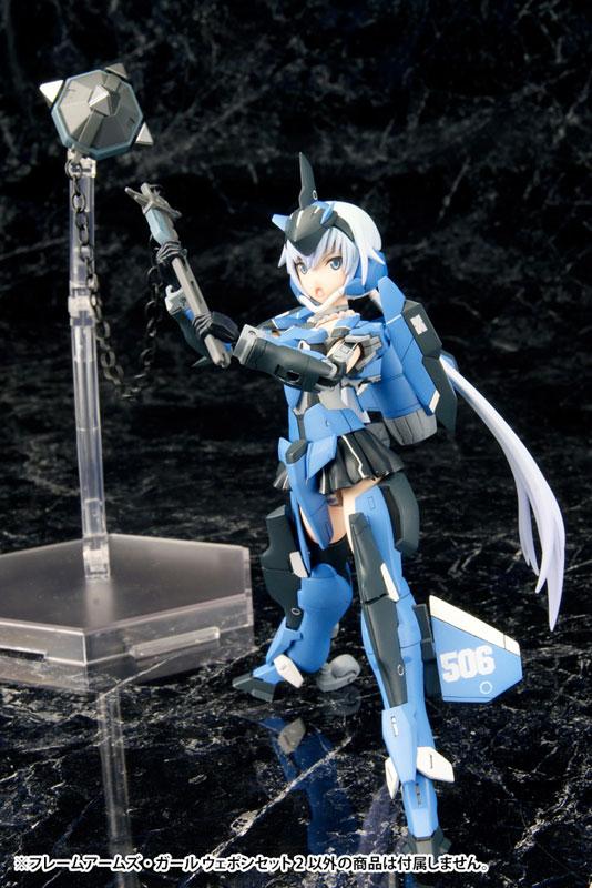 Kotobukiya / 壽屋 / FRAME ARMS GIRL / 骨裝機娘 / FG013 史蒂蕾特 兵裝武器組 / 組裝模型
