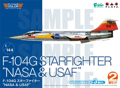 TOY-SCL2-49635_03.jpg