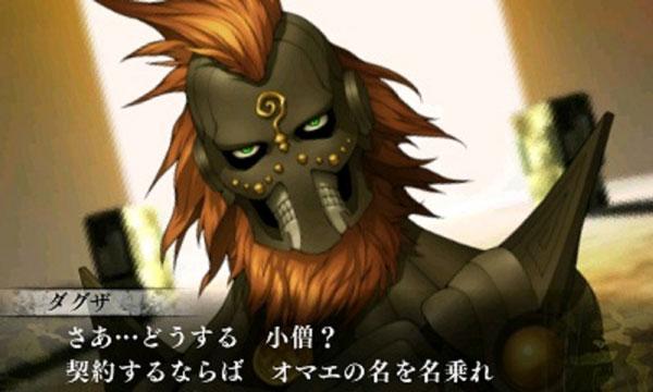 GAME-0015255_01.jpg