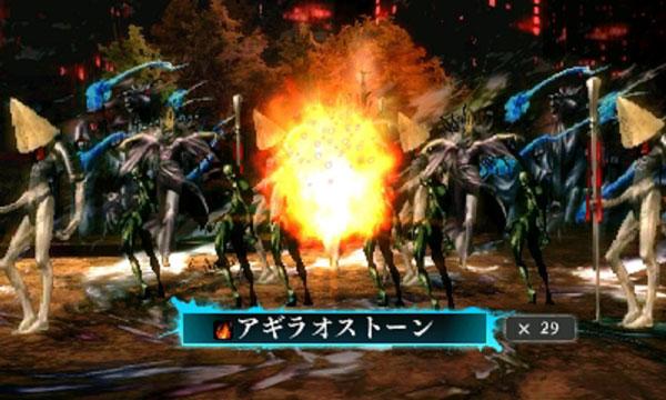 GAME-0015255_03.jpg
