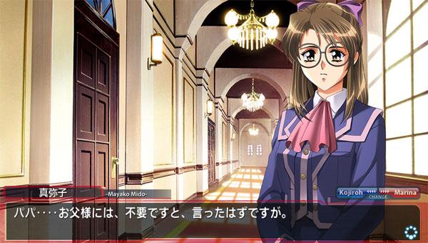 GAME-0015762_03.jpg