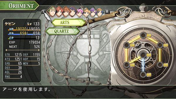 GAME-0016172_05.jpg
