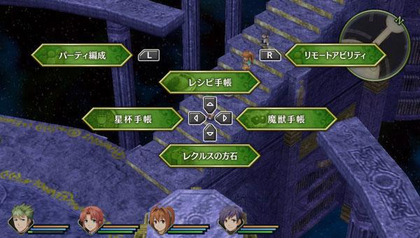 GAME-0016172_06.jpg