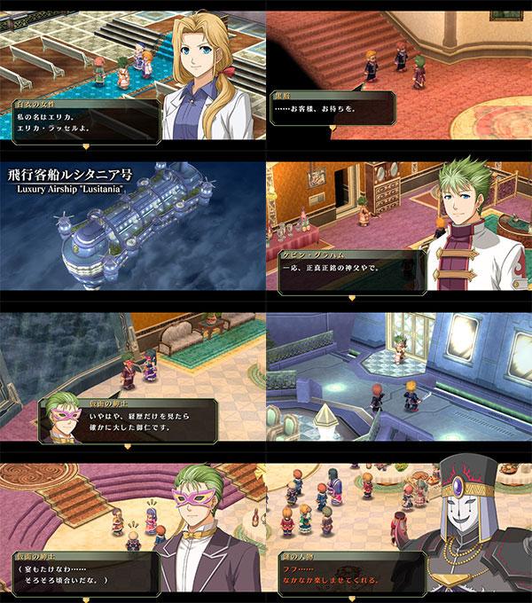 GAME-0016172_10.jpg