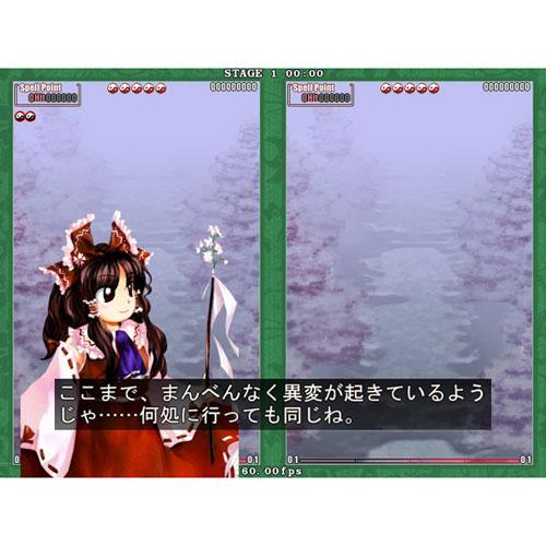 GAME-0016201_01.jpg