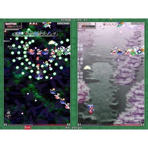 GAME-0016201_02.jpg