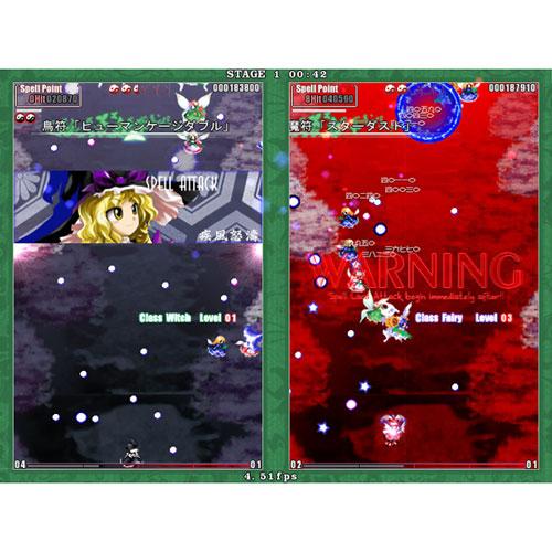 GAME-0016201_03.jpg