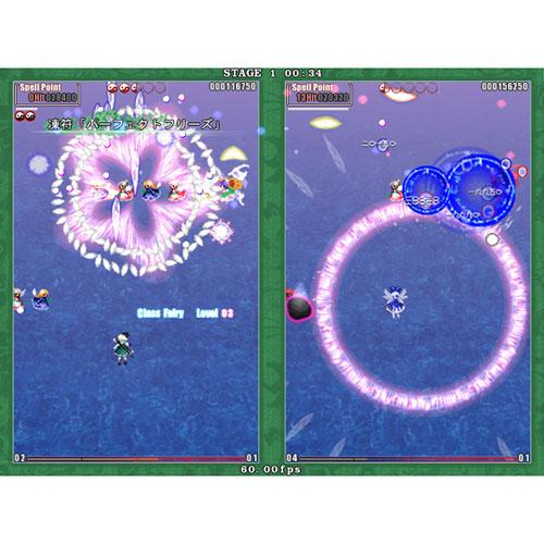 GAME-0016201_04.jpg