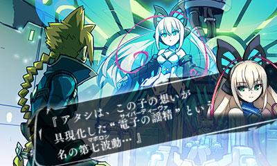 GAME-0016234_05.jpg