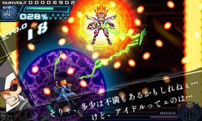 GAME-0016234_09.jpg