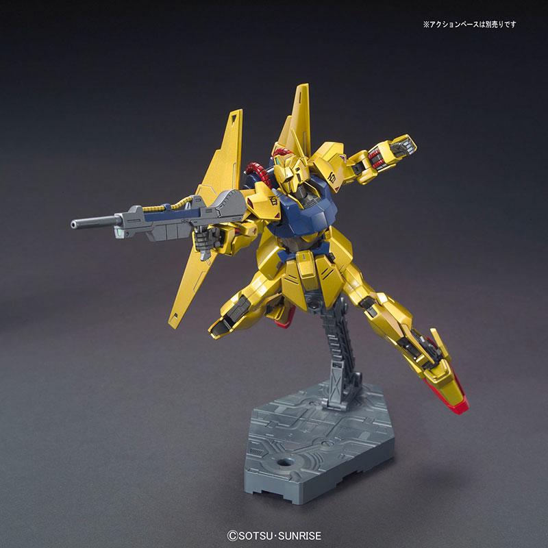 HGUC 200 百式 (あみあみ)