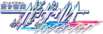 GAME-0018309_01.jpg