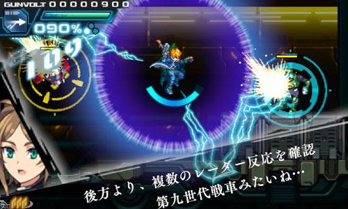 GAME-0018309_04.jpg