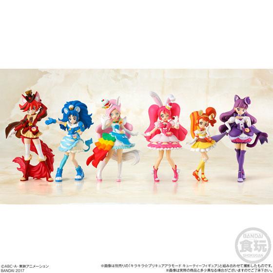 キラキラ☆プリキュアアラモード キューティーフィギュア2 SpecialSet (食玩・仮称)