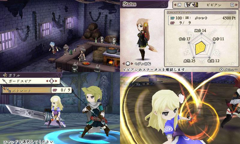 GAME-0018638_07.jpg