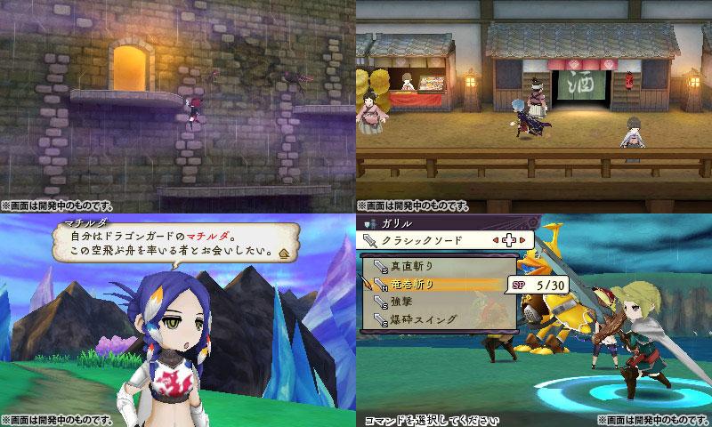 GAME-0018638_14.jpg