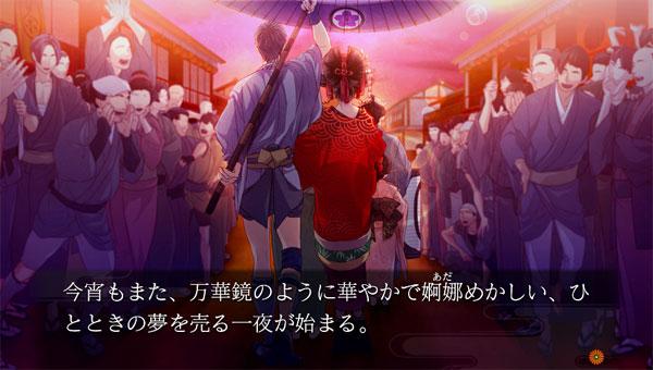 GAME-0018768_11.jpg