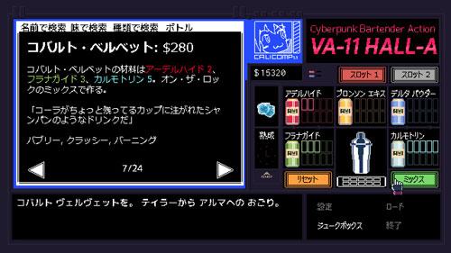GAME-0018789_04.jpg