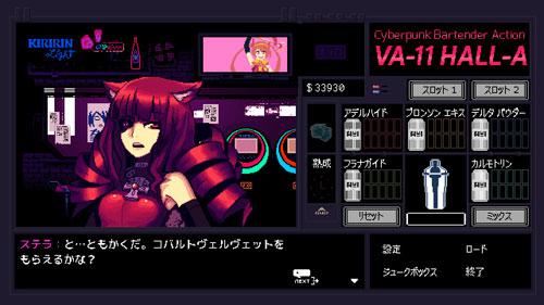 GAME-0018789_07.jpg