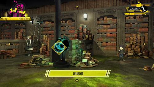 GAME-0019265_06.jpg