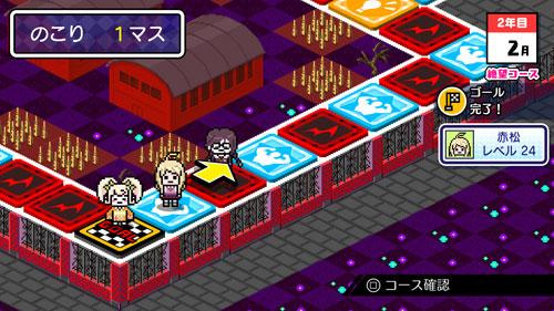 GAME-0019265_15.jpg