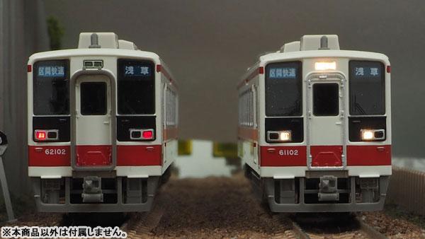 RAIL-23861_01.jpg