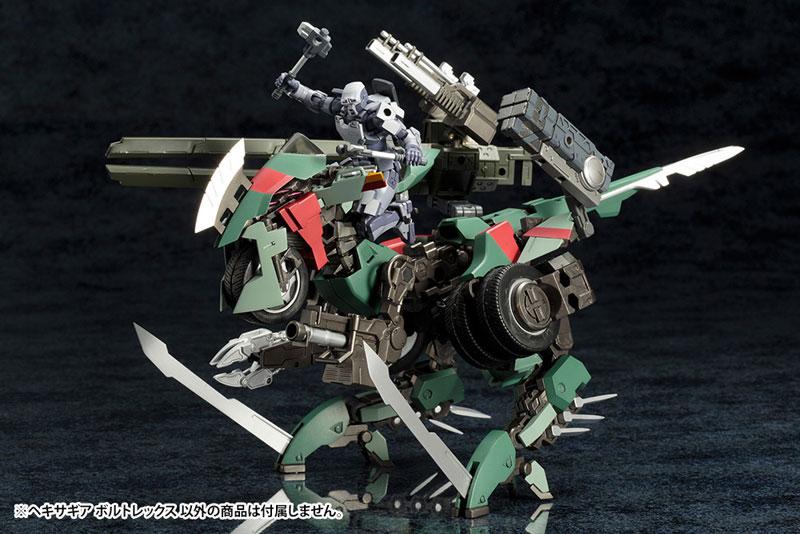 [好評再販]Kotobukiya / Hexa gear / 1/24 / 閃擊暴龍 / Voltrex Accessory