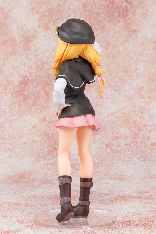 UQ HOLDER!~魔法先生ネギま!2~ 桜雨キリヱ 1/6 完成品フィギュア
