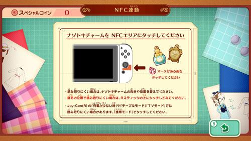 GAME-0020181_03.jpg
