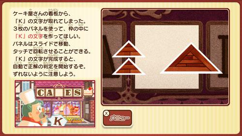 GAME-0020181_04.jpg