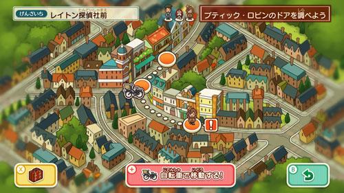 GAME-0020181_07.jpg