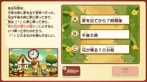 GAME-0020181_08.jpg