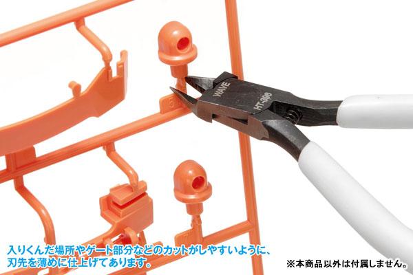 プラ用ニッパー(薄刃タイプ)