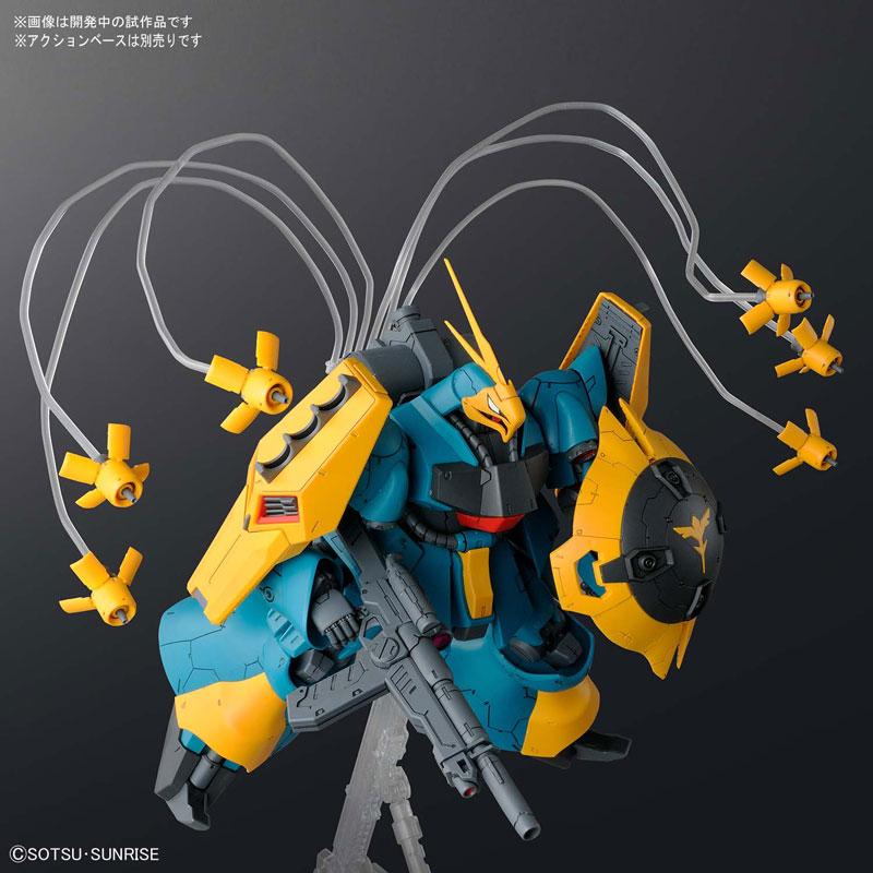 RE/100 1/100 ヤクト・ドーガ(ギュネイ・ガス機) プラモデル 『機動戦士ガンダム 逆襲のシャア』