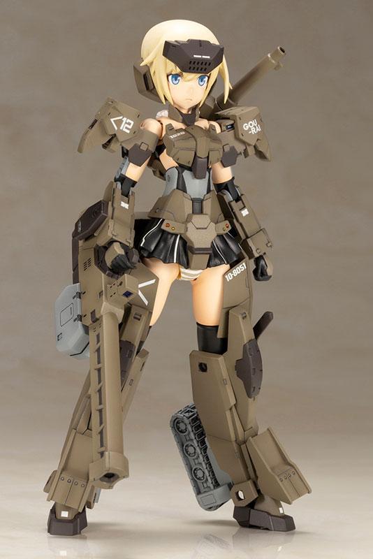 轟雷改 Ver.2