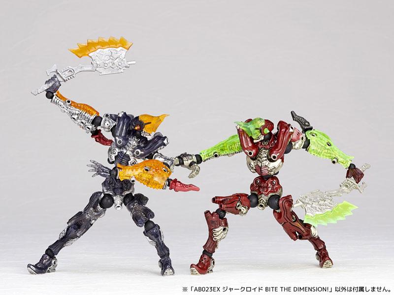 アッセンブルボーグ∞NEXUS AB023EX ジャークロイド BITE THE DIMENSION!