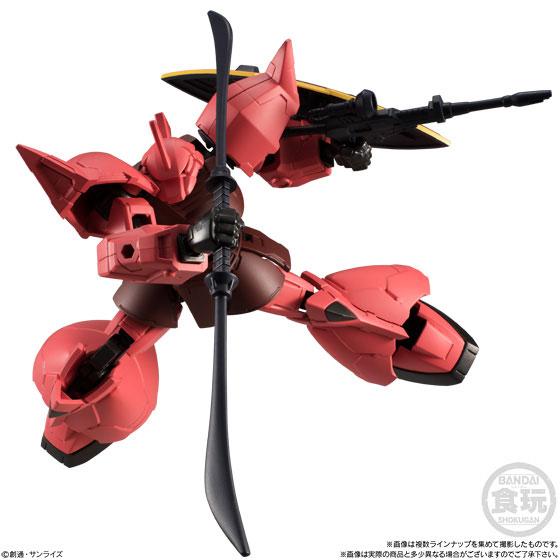 機動戦士ガンダム Gフレーム04 10個入りBOX (食玩)