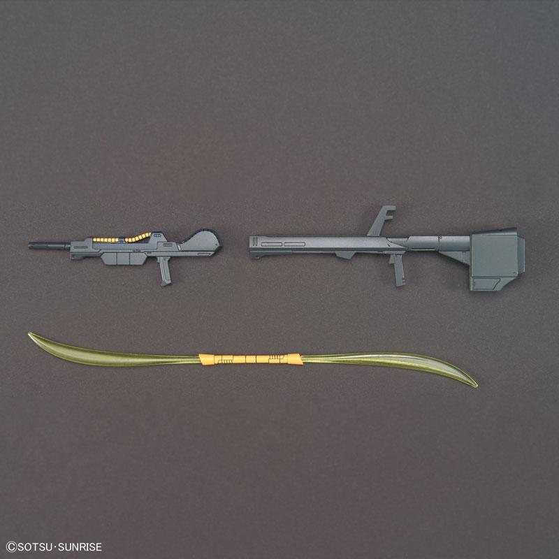 HGUC 1/144 ディジェ プラモデル 『機動戦士Zガンダム』