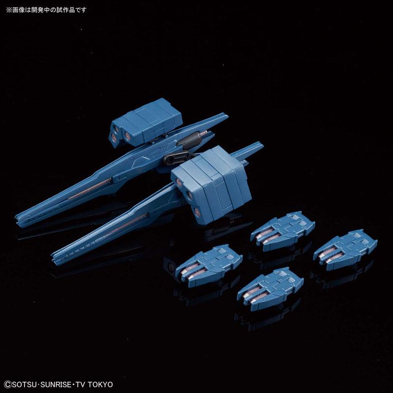 HGBD 1/144 ガンダムダブルオースカイHWS(トランザムインフィニティモード) プラモデル 『ガンダムビルドダイバーズ』