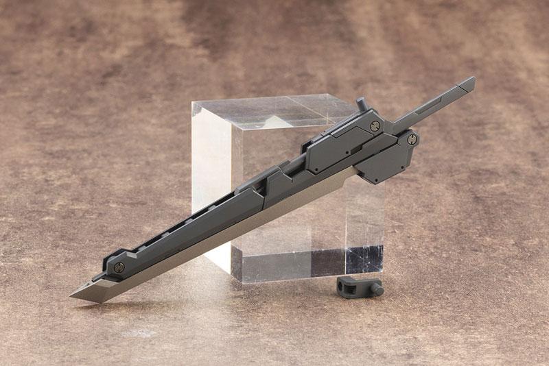 M.S.G モデリングサポートグッズ ウェポンユニット06 サムライマスターソード