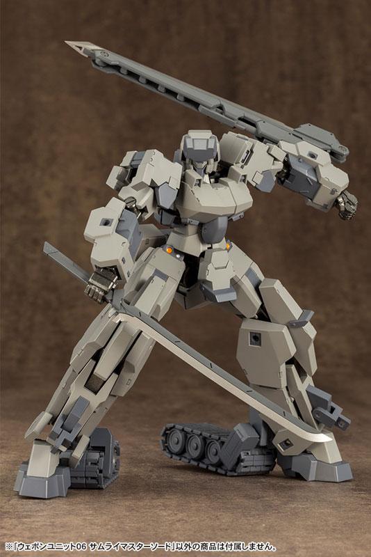 [再販]Kotobukiya / MSG武裝零件 / RW006 / 武士大師劍