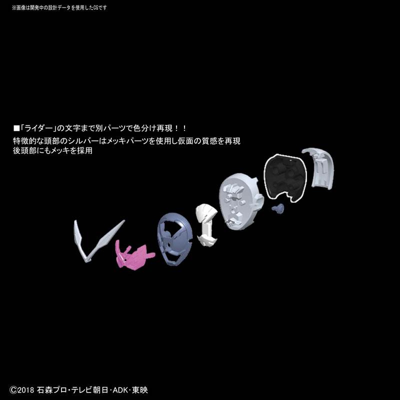 Figure-rise Standard 仮面ライダージオウ プラモデル 『仮面ライダージオウ』
