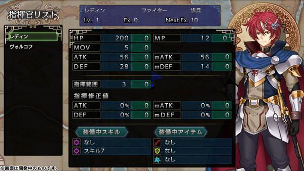 GAME-0021240_03.jpg