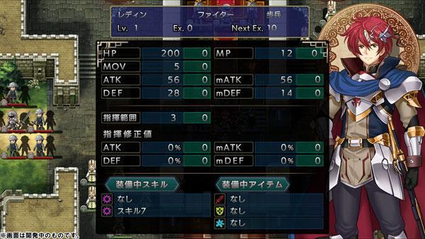 GAME-0021240_08.jpg