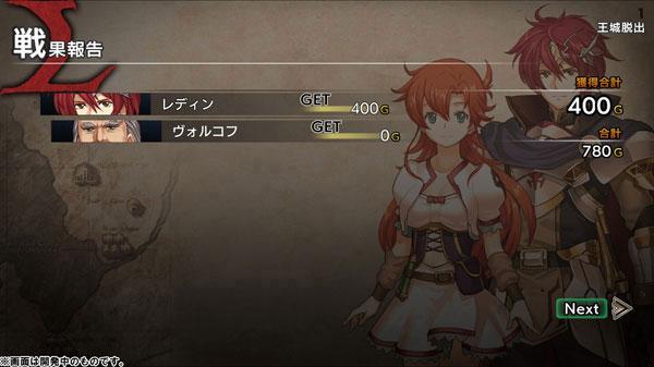 GAME-0021240_11.jpg