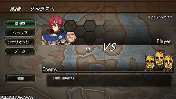 GAME-0021240_13.jpg