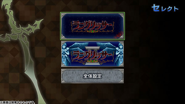 GAME-0021240_16.jpg