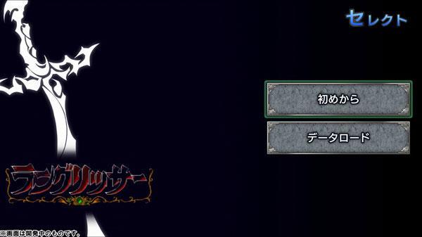 GAME-0021240_17.jpg